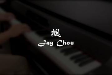 楓 – Jay Chou